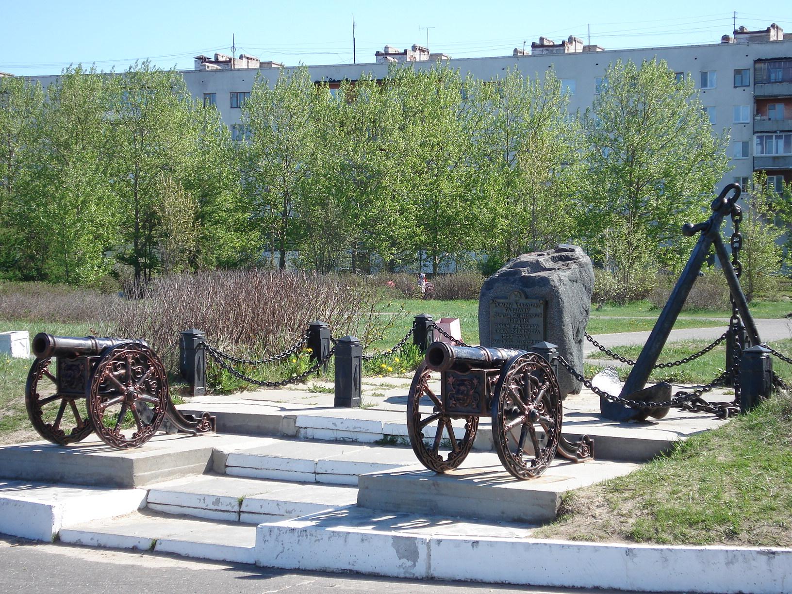 Памятник Р. Ченслеру