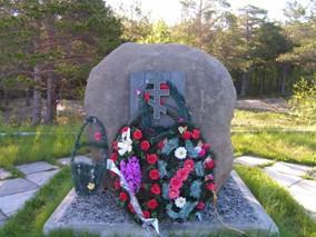 Памятник жертвам блокадного Ленинграда